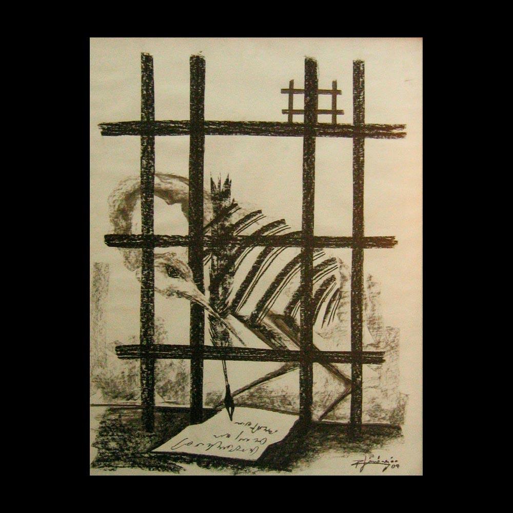 Dibujo Carboncillo 5 Liberfreeden Obra del Artista Roberto Jiménez